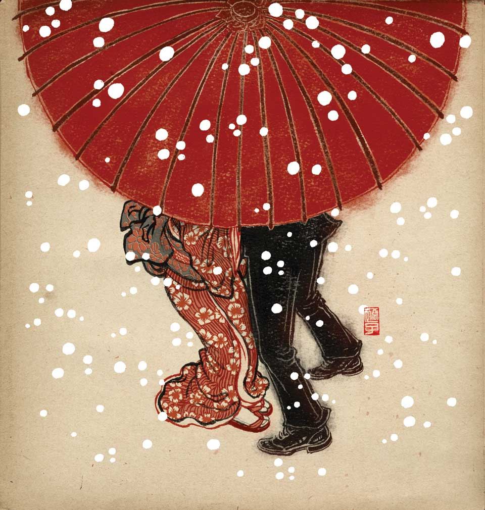 Mishima SPRING SNOW book cover