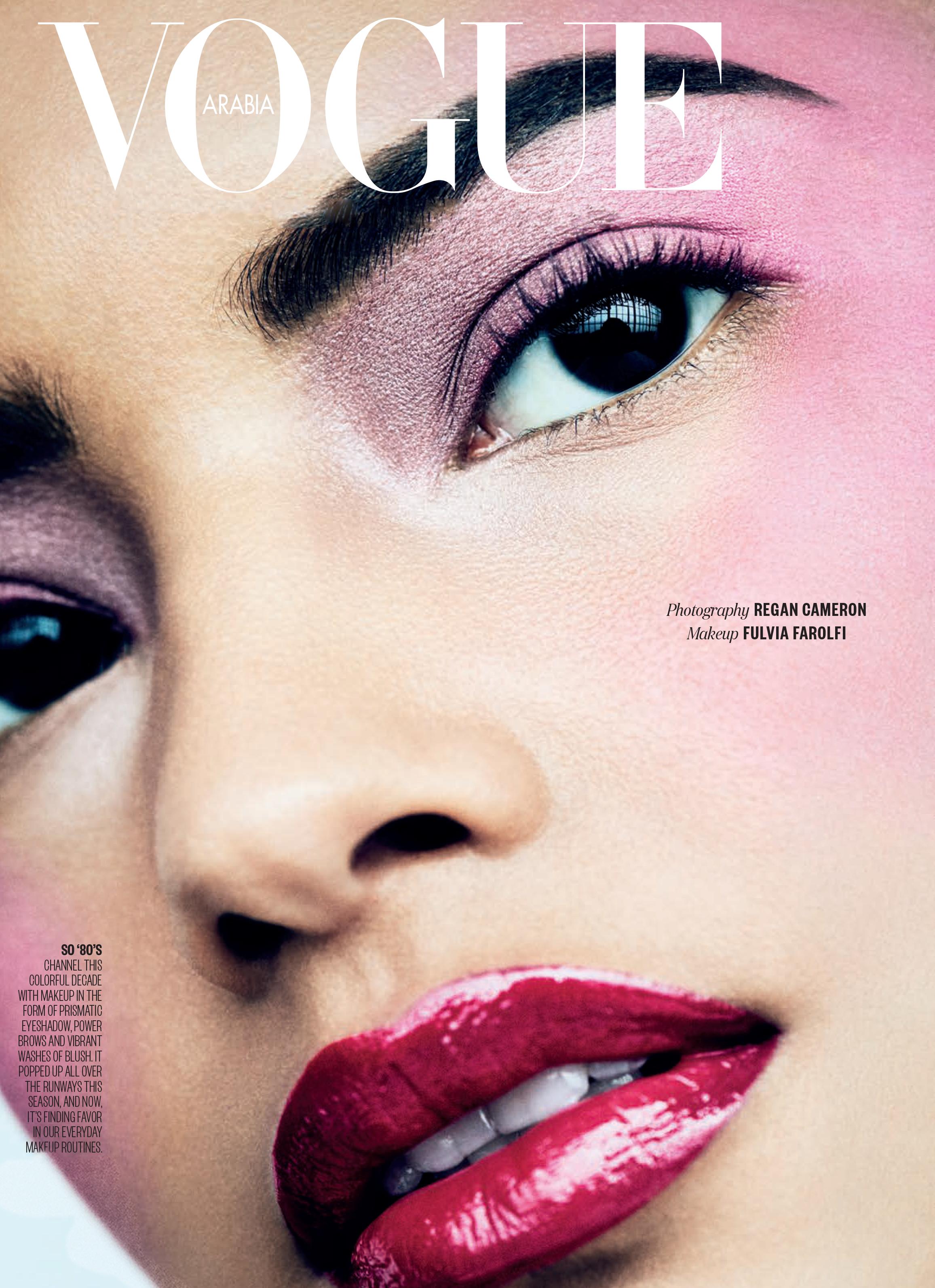 Vogue Arabia_Final.jpg