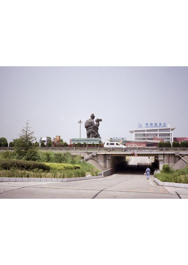 2008 china 28.04.16 (30) copy.jpg
