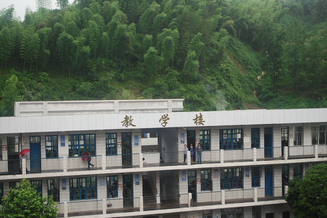 Yang Dong Primary School