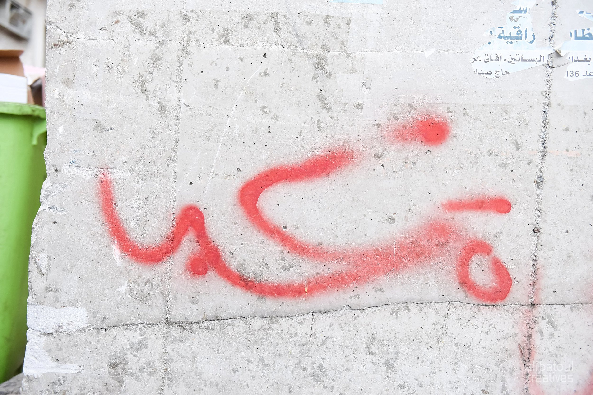 Umrah 2015 (Mecca) - Ali Batoul Creatives-23_Stomped.jpg
