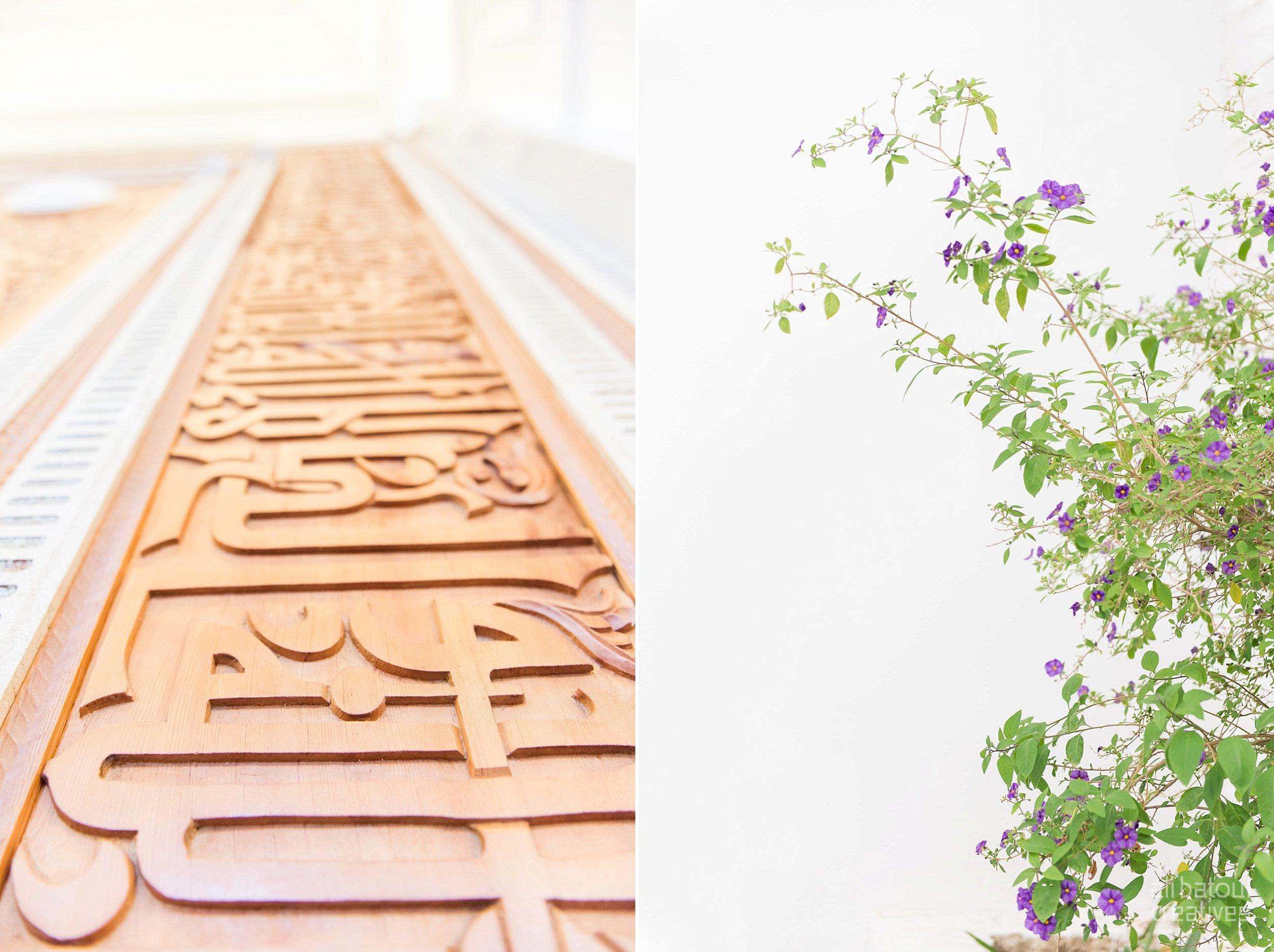 Granada (Part II) - Ali Batoul Creatives-26_Stomped.jpg
