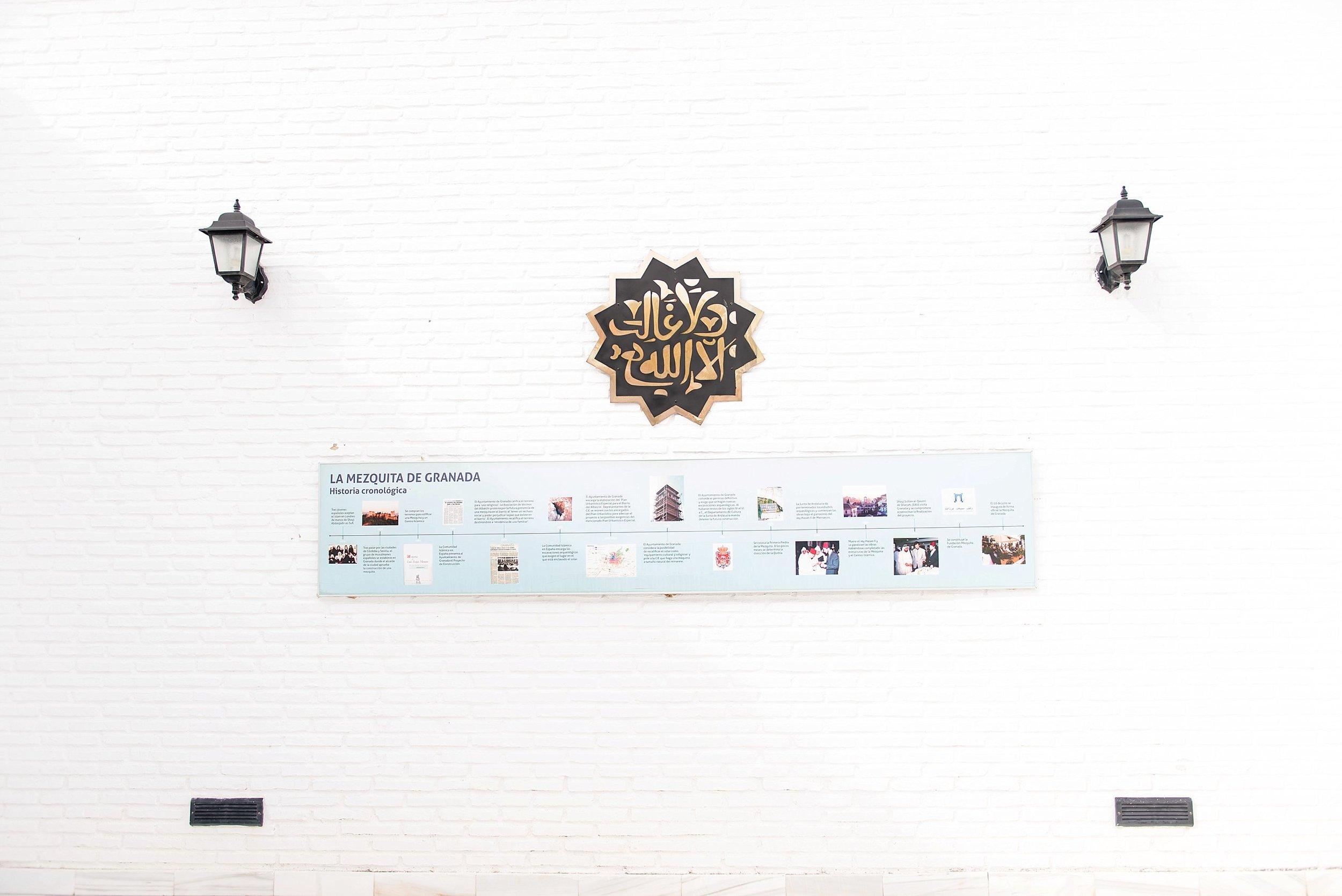 Granada (Part II) - Ali Batoul Creatives-29_Stomped.jpg