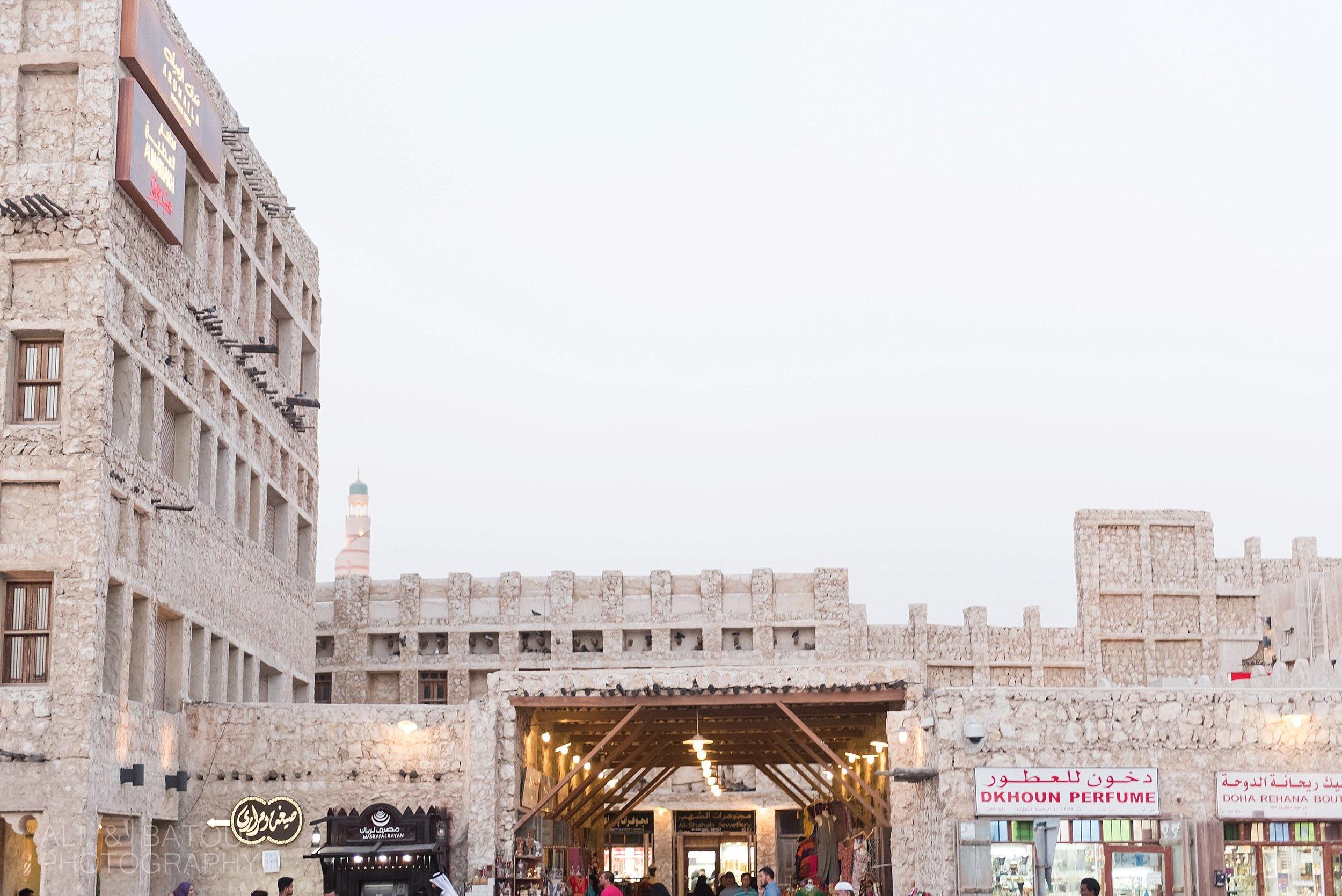 Ali & Batoul Photography - Doha Travel Photography_0026.jpg