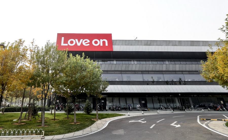 Lenovo-040.jpg