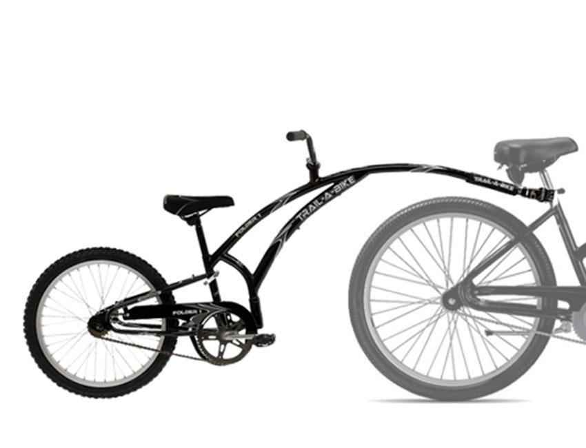 trail-a-bike for kids.jpg