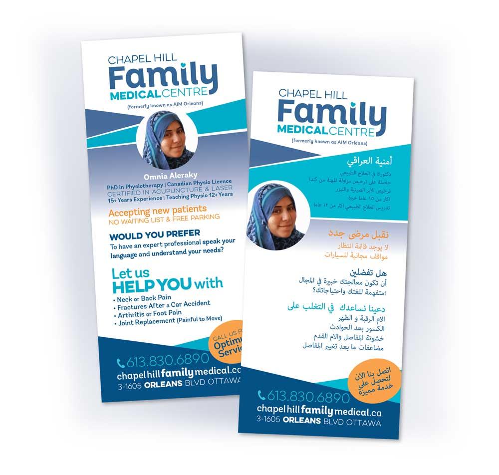 FMC-Arabic-English-Medical-Brochure