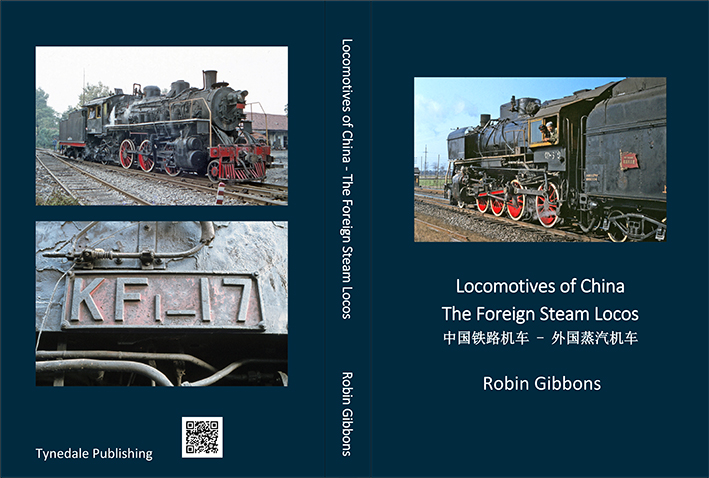 foreign_locos_book_cover_19may19_6cm.jpg