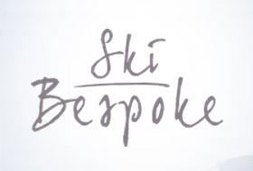 skibespoke_logo.png