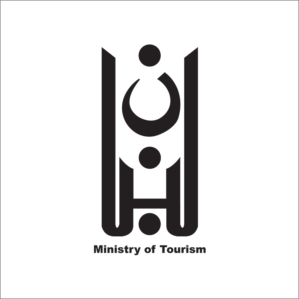 Lebanese Ministry of Tourism