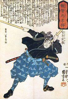 220px-Musashi_ts_pic.jpg