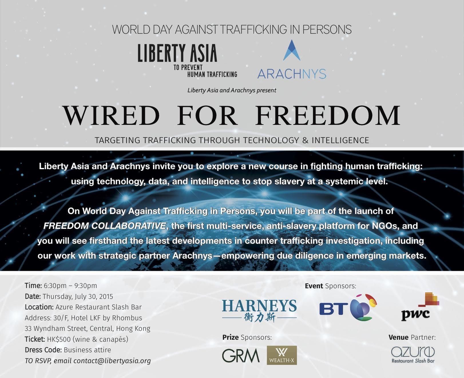 wiredforfreedom
