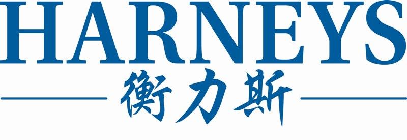 Harneys Chinese Logo Revised.jpg