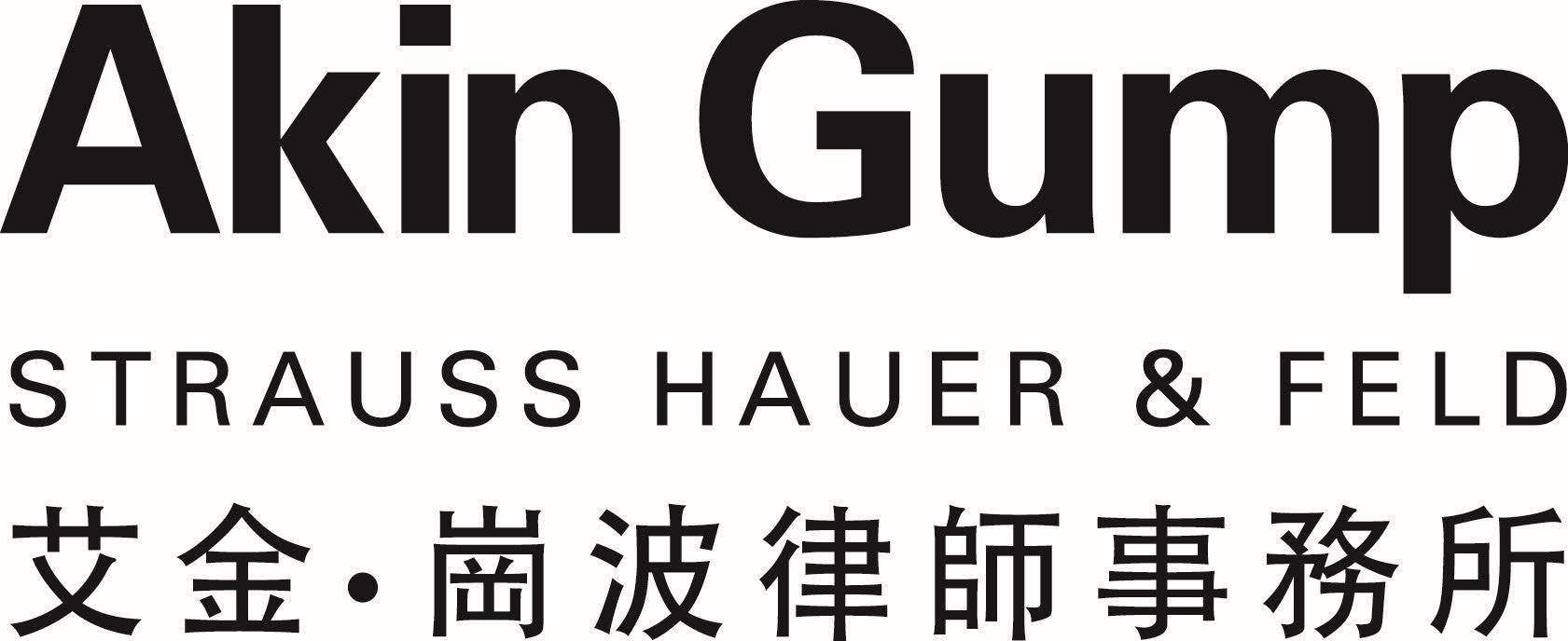 AKIN - partnership logo.jpg