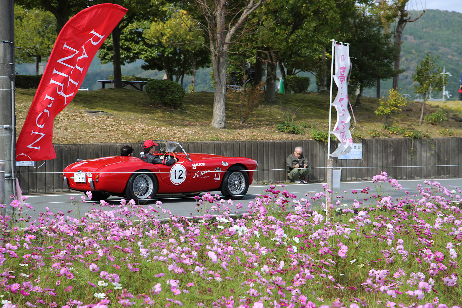 Alfred-dunhill-Rally-Nippon-2015-F2H22A3605.jpg