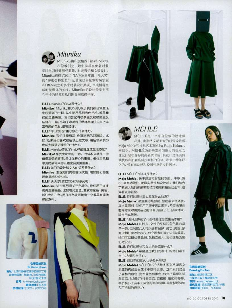 Elle China - Oct.15