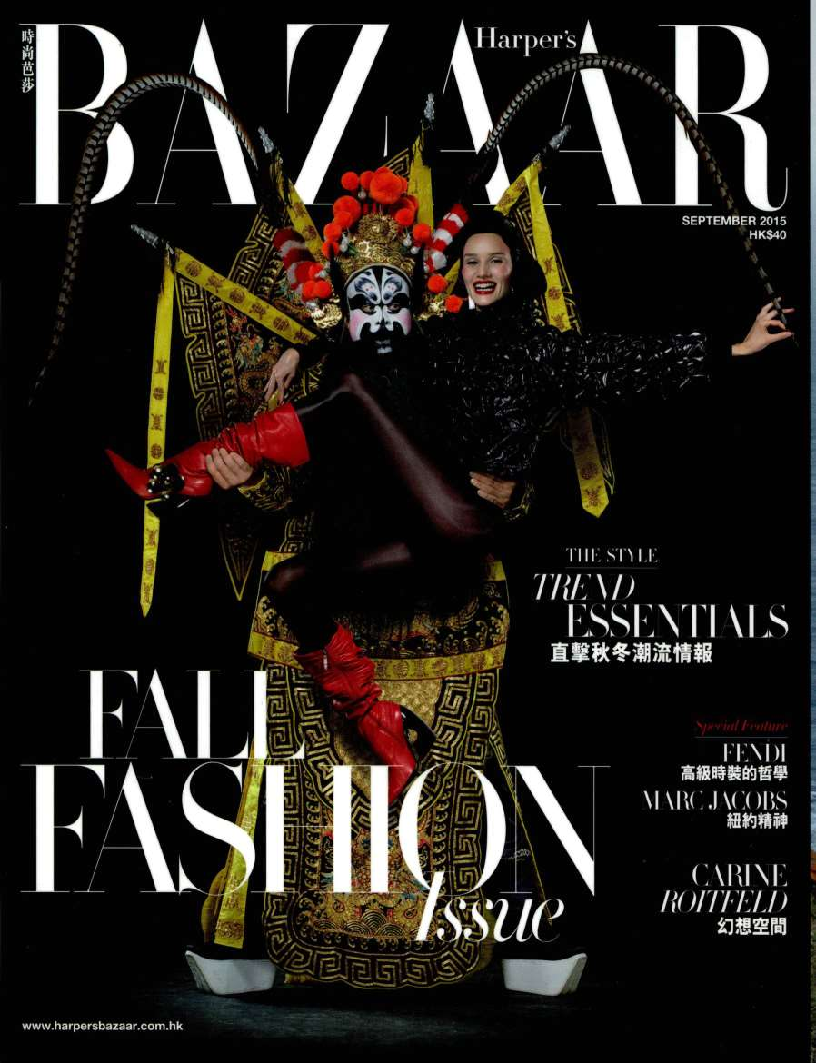 Harpers Bazaar China - Sept.15