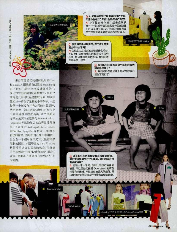 Femina China - Sept.15