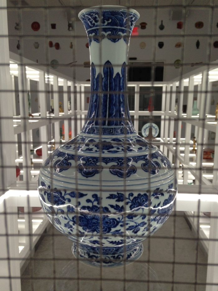 "Qing Vase on display at ""Power and Beauty in China's Last Dynasty"""