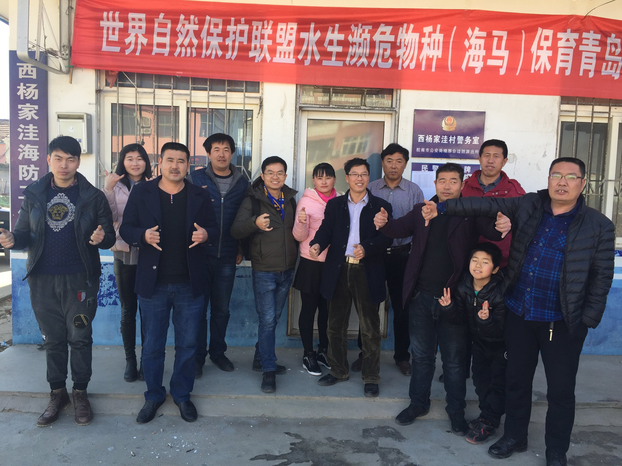 WeChat Image_20180125144829.jpg
