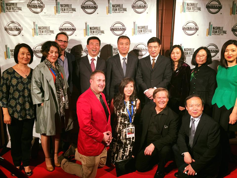 Kelly Frey and the Nashville Film Festival host representatives of the China Film Producers Association.
