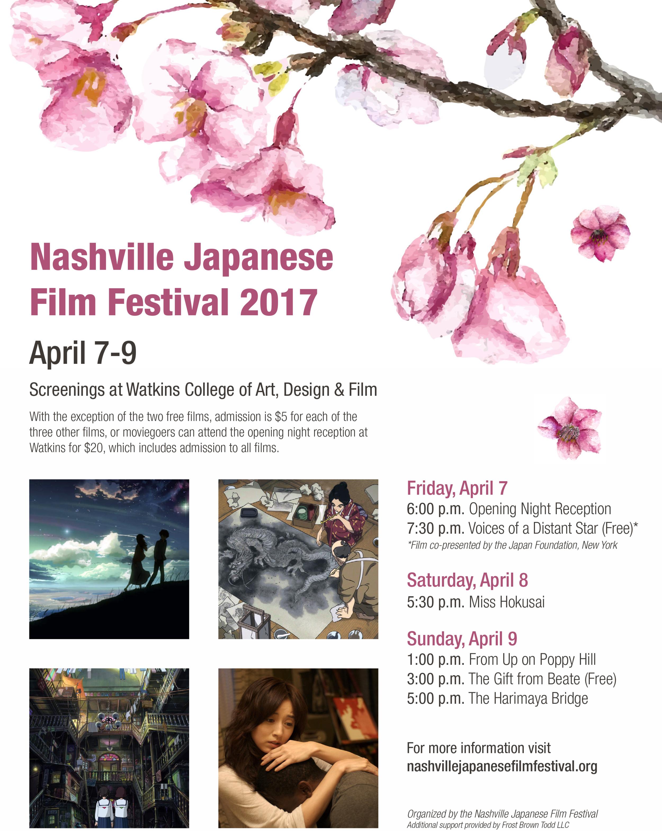 NashvilleJapaneseFilmFestival