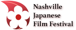 Nashville Japanese Film Festival