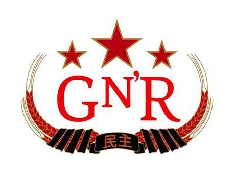1007_hbkp_05_z+guns_n_roses_joins_rock_n_rev_festival_at_sturgis+gnr.jpg