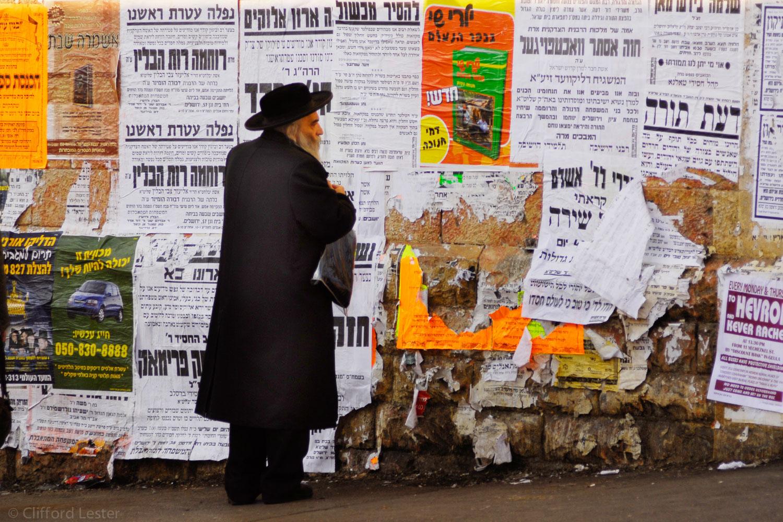 """Daily News"",  Mea She'arim, Jerusalem"
