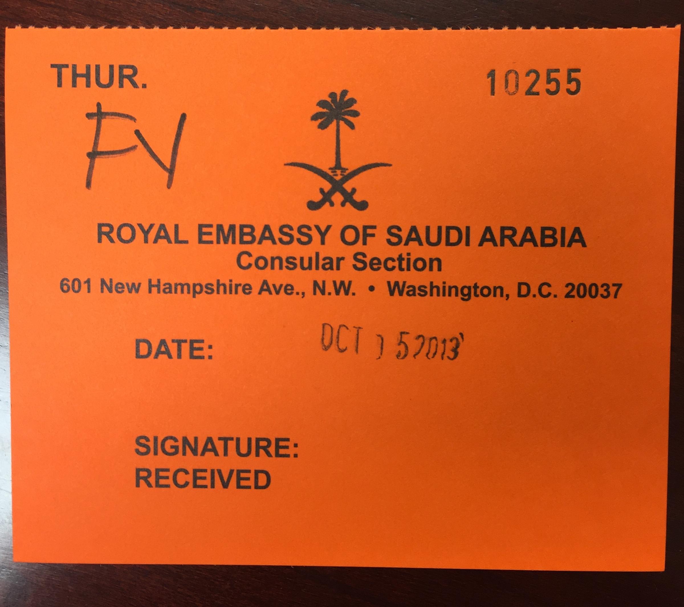 personal-travel-planner-saudi-arabia