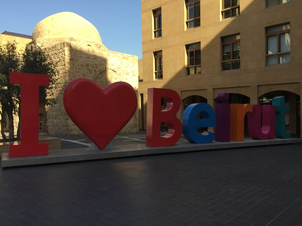 Entrance to the Beirut Souk