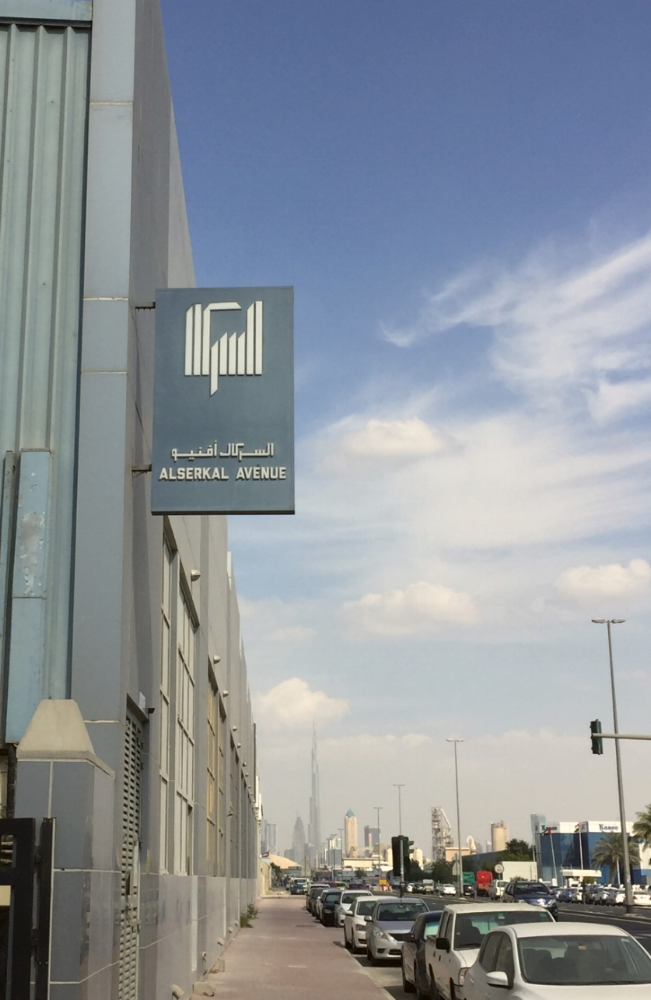 Entrance to Alserkal Avenue with the Burj Khalifa is the background