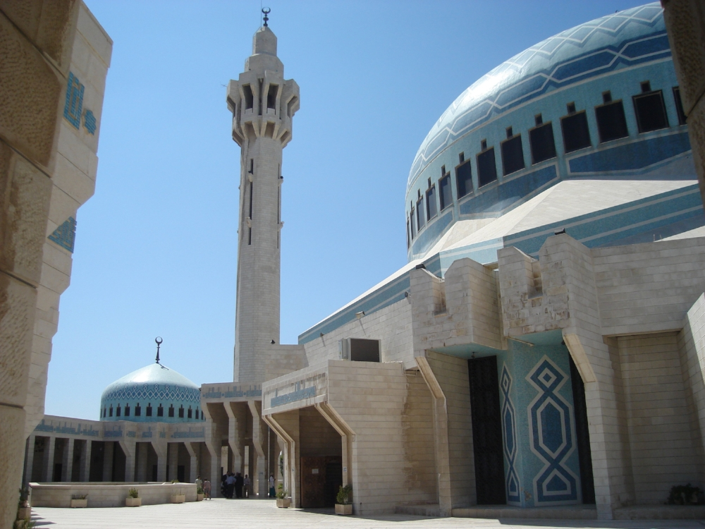 Outside King Abdallah Mosque in Amman
