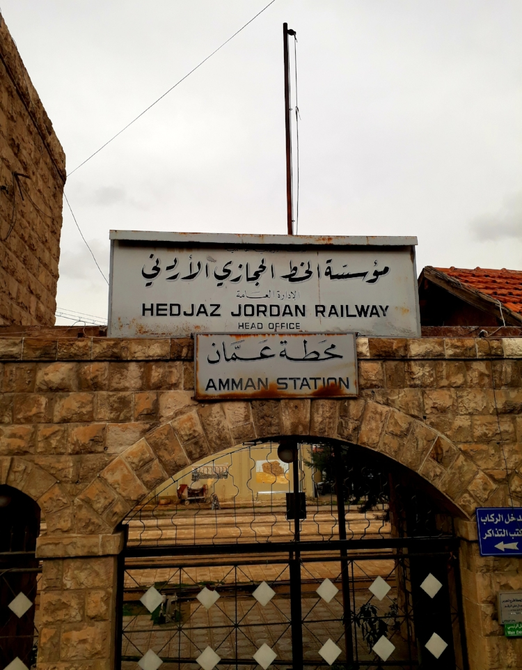 Entrance to Amman's now defunct train station