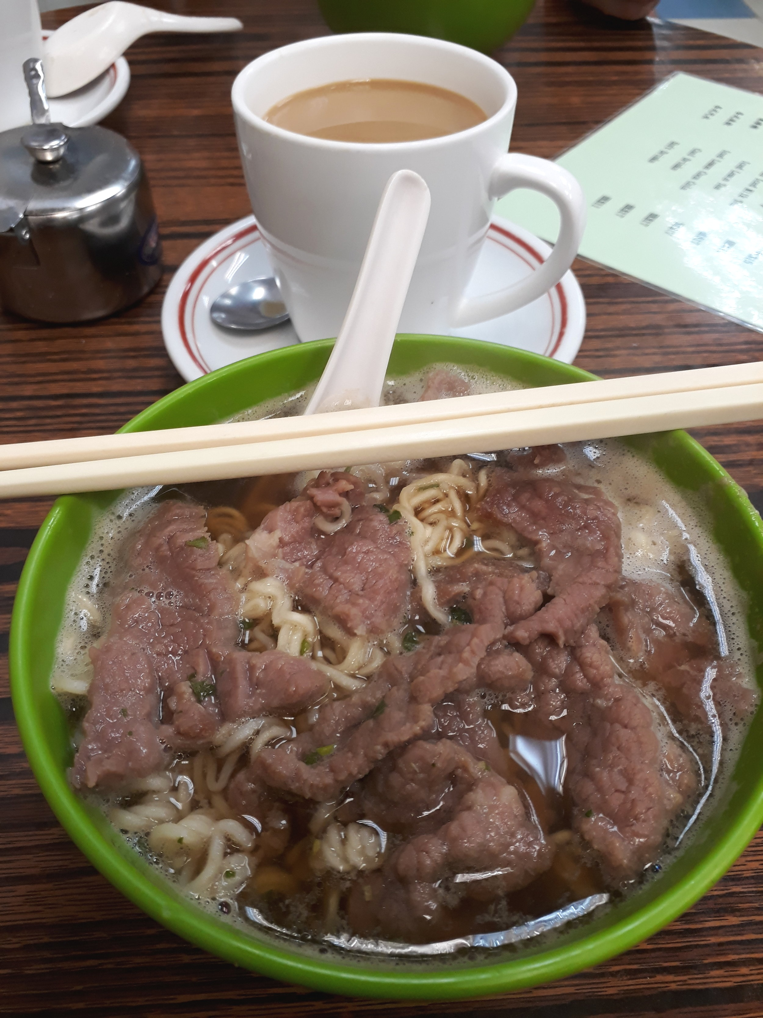 Beef noodle soup for breakfast