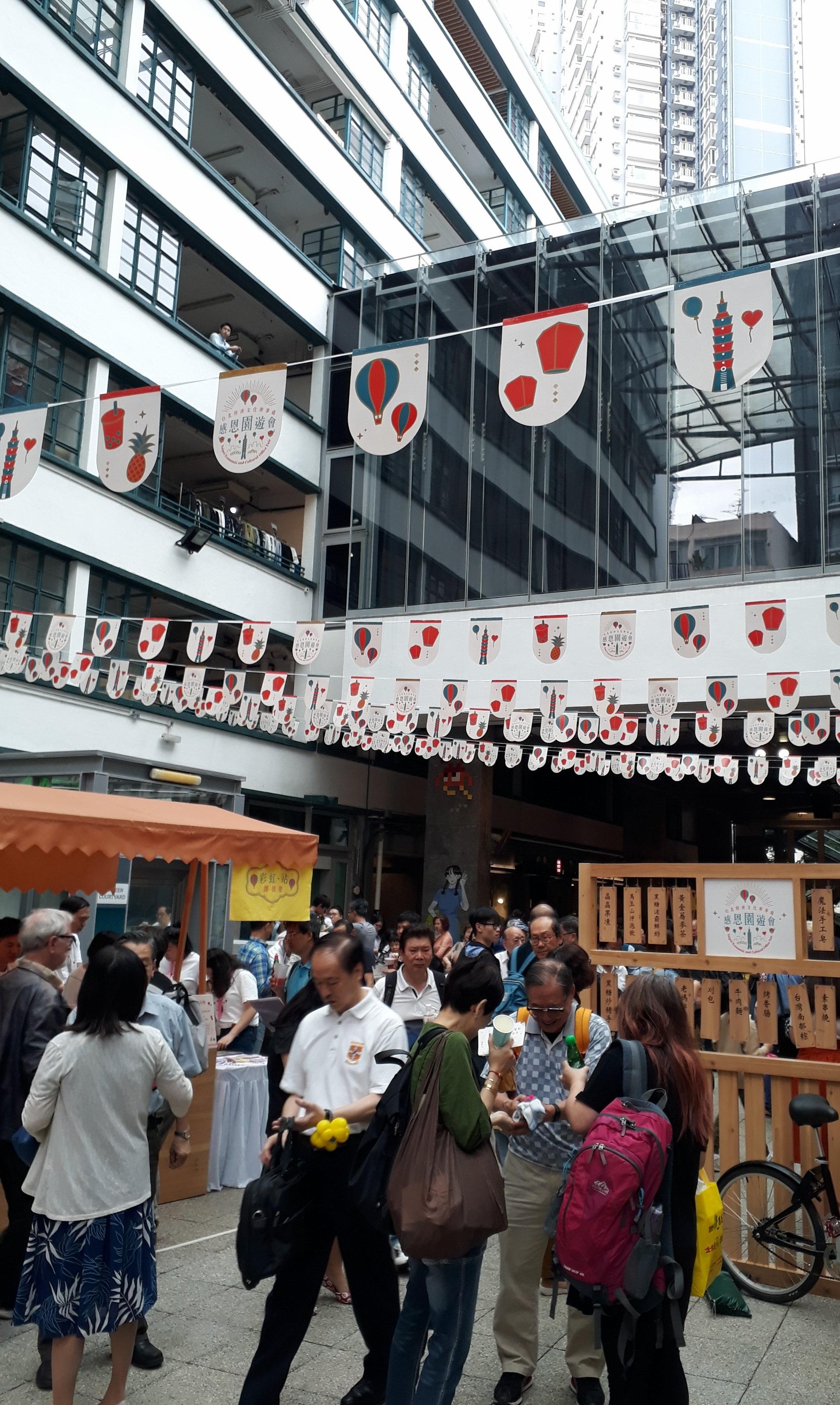 shop-at-PMQ-Hong-Kong