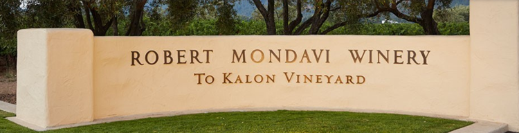 robert mondavi winery, oakville, napa valley