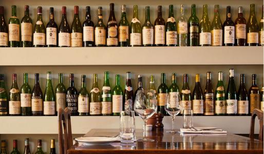 Pegasus Bay Winery, Christchurch, restaurant