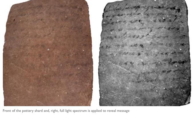 Hebrew wine tablet