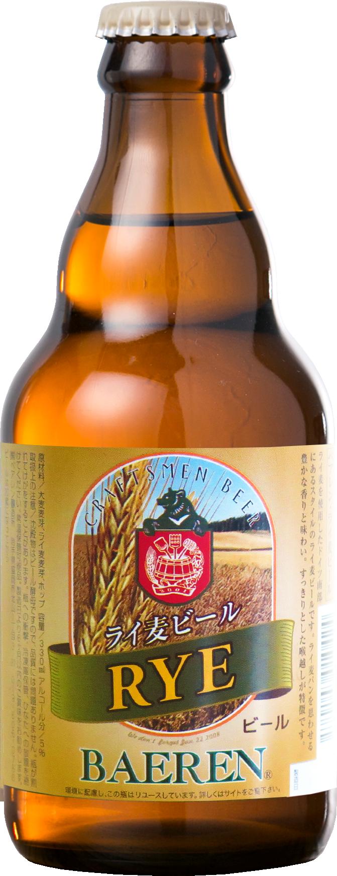 Baeren Rye beer ボトル-ライ麦.png