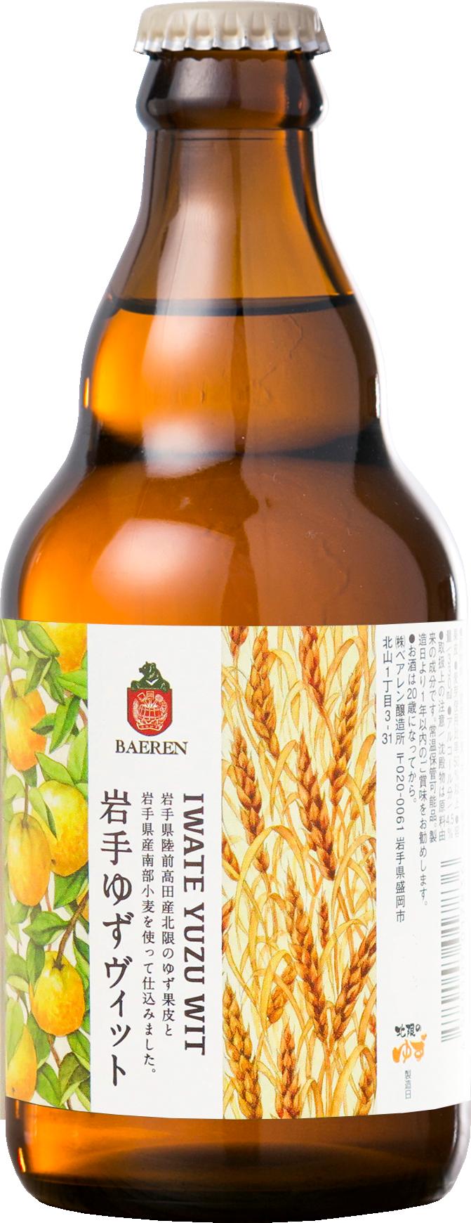 Baeren yuzu wit beerボトル-岩手ゆずヴィット.png