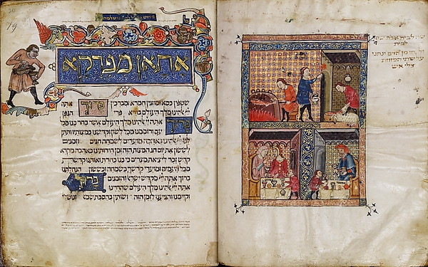 The Rylands Haggadah (Metropolitan Museum of Art)