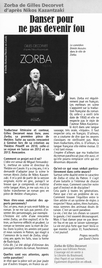 NOUVELLES / N°341 / NOVEMBRE 2012 - par David Chérix