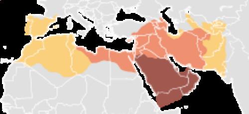 Umayyad Caliphate of Late 7th Centu ry