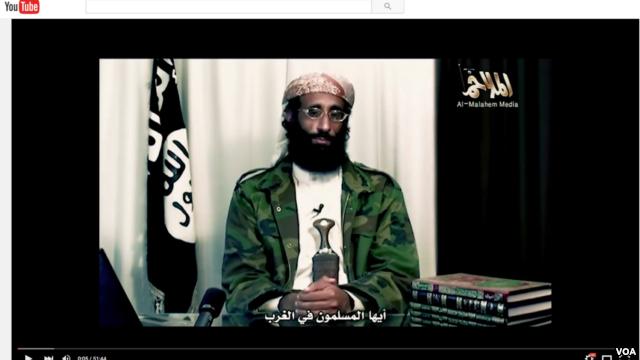 Screenshot of Islamic State video featuring Donald Trump (2016)