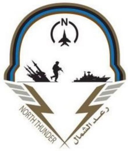 Logo for North Thunder war games