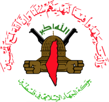 Islamic Jihad Movement emblem