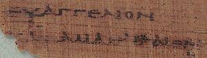 ευαγγελιον κ̣ατ̣α μαθ᾽θαιον (euangelion kata Maththaion). Dated to late 2nd or early 3rd century, it is the earliest manuscript title for Matthew