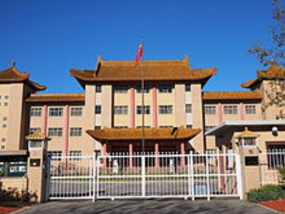Chinese Embassy in Canberra, Australia (Nick-D)