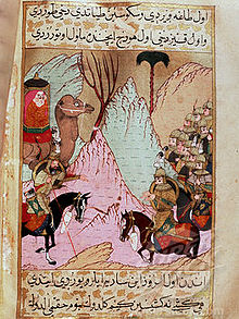 Battle involving 4th caliphate
